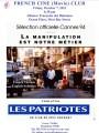 Патриоты / Les patriotes