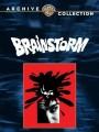 Мозговой штурм / Brainstorm