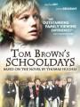 Школьные годы Тома Брауна / Tom Brown`s Schooldays