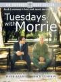Вторники с Морри / Tuesdays with Morrie
