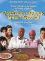 Сом в соусе из черной фасоли / Catfish in Black Bean Sauce