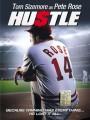 Суета / Hustle