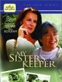 Страж сестры моей / My Sister`s Keeper