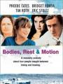 Взрослая жизнь / Bodies, Rest & Motion