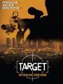 Мишень / Target