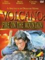 Вулкан: Огненная гора / Volcano: Fire on the Mountain
