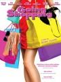 За покупками / Going Shopping