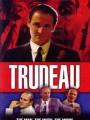Трюдо / Trudeau