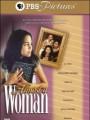 Женщина в Большом Городе / Almost a Woman