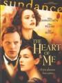 Сердце мое / The Heart of Me