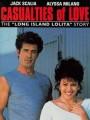 Жертва любви: Повесть об острове Лолиты / Casualties of Love: The Long Island Lolita Story