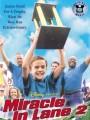 Удивительные гонки / Miracle in Lane 2