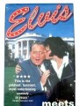 Элвис встречает Никсона / Elvis Meets Nixon