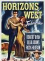 Горизонты запада / Horizons West