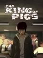 Король свиней / Dwae-ji-ui wang