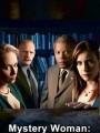 Бумажный детектив: Песнь об убийстве / Mystery Woman: Vision of a Murder