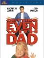 Как справиться с отцом / Getting Even with Dad