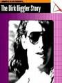 Истории Дирка Дигглера / The Dirk Diggler Story