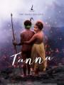 Танна / Tanna