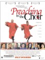 Проповедь в хоре / On the One