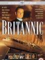 Британик / Britannic