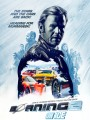 Скандинавский форсаж: гонки на льду / Børning 2