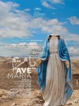 Аве Мария / Ave Maria
