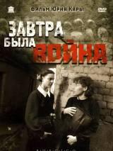 Фильм Обещание в липецке