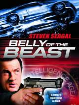 Охота на зверя / Belly of the Beast