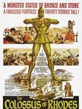 Колосс Родосский / Il colosso di Rodi