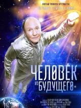 Лев Прозоров КАВКАЗСКИЙ - bookfb2.ru