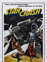 Столкновение звезд / Starcrash