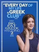 Моя большая греческая свадьба 2 / My Big Fat Greek Wedding 2