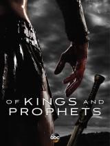 Цари и пророки / Of Kings and Prophets