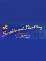 Как утенок на юг собирался / Southbound Duckling