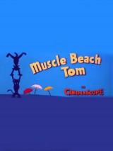 Том-спортсмен / Muscle Beach Tom