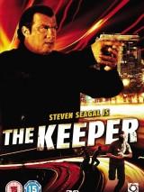Хранитель / The Keeper