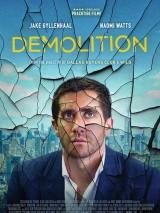 Разрушение / Demolition