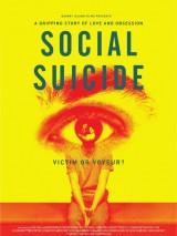 Социальное самоубийство / Social Suicide