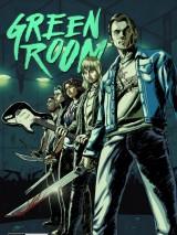 Зеленая комната / Green Room