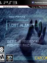 Потерянная планета 3