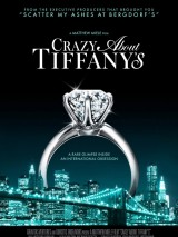 Без ума от Tiffany / Crazy About Tiffany`s