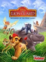 Страж-лев / The Lion Guard