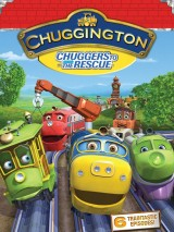 Чаггингтон: Веселые паровозики / Chuggington