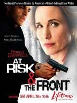 Фактор риска / At Risk