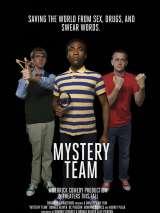 Тайная команда / Mystery Team