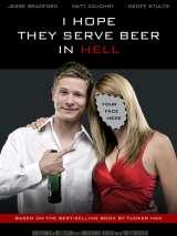 Мальчишник в Техасе / I Hope They Serve Beer in Hell