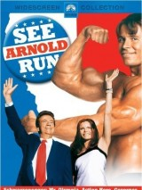 Смотрите, Арнольд идет! / See Arnold Run