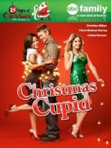 Рождественский Купидон / Christmas Cupid