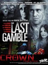 Последняя Авантюра / The Last Gamble